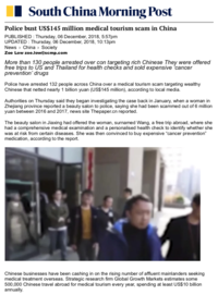 SCMP Police bust USD145 million medical tourism scam in China 181206