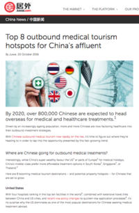 Juwai Top 8 outbound medical tourism hotspots for China's affluent 161020